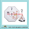 Bear Design waterproof Children inverted reversed Umbrella