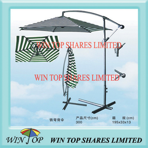 3m Outdoor Advertising Hotel Umbrella (WTS1011)