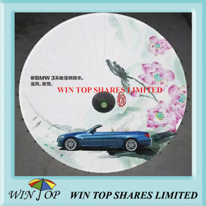 Promotional BMW car oil paper parasol