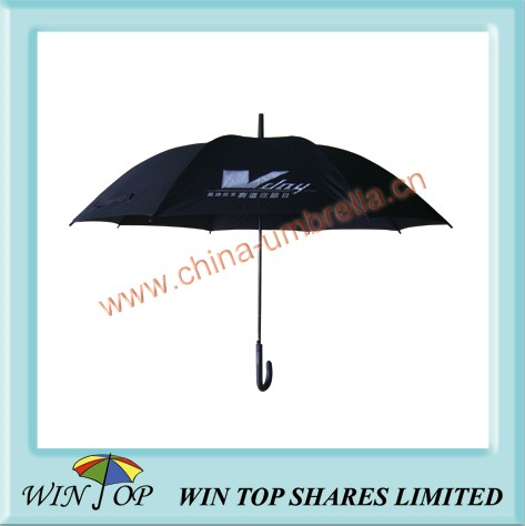 "23"" Auto Promotion offset printing Umbrella for Cadillac"