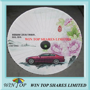 Promotion BMW 3 series car oil paper umbrella